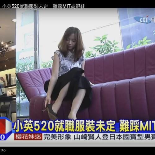 電視專題報導MOMENTANEE-台中新秘Naida Lee
