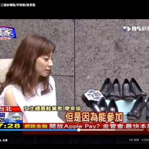 TVBS電視採訪,個人彩妝造型-[彩妝師Nadia Lee]