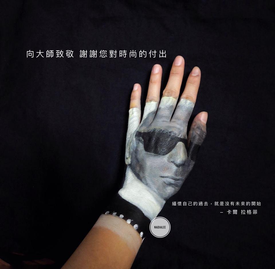 Artpaint人體彩繪 向時尚大師Karl Lagerfeld 致敬