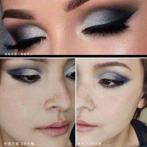 {歐美妝教學} 亞洲人眼型也適合的煙燻妝 乾淨眼妝